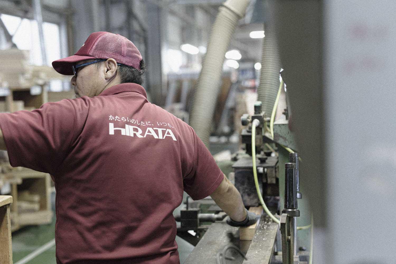Hirata-Worker